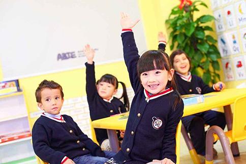 如何帮助在线学习英语?家长该怎么做?